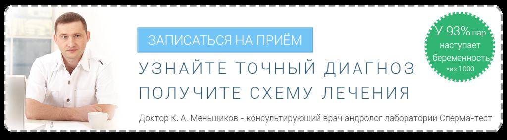 prostitutki-viezd-na-chas-dokukina-moskva